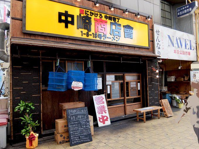 1605_fusukake01