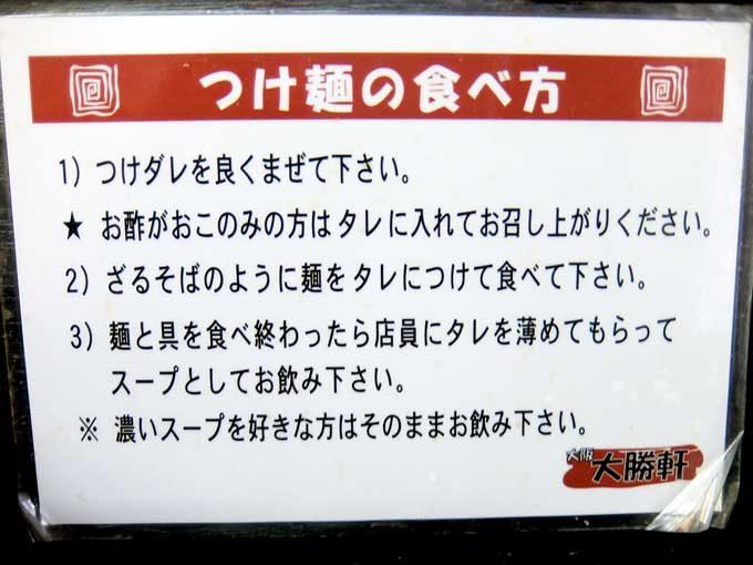 1605_taishoken03