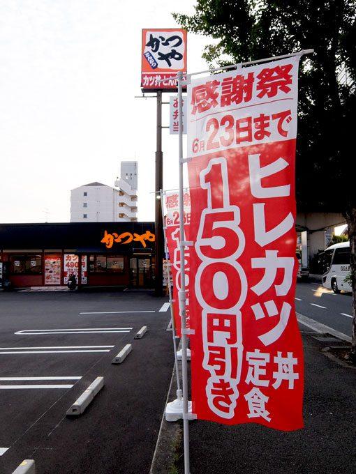 1606_02katsuya01