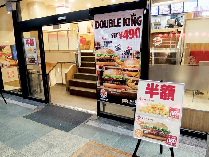 1606_burgerking01