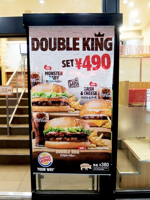 1606_burgerking02
