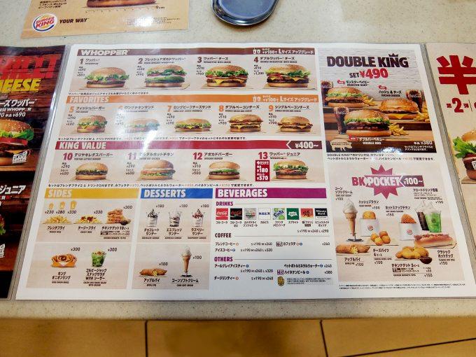 1606_burgerking05