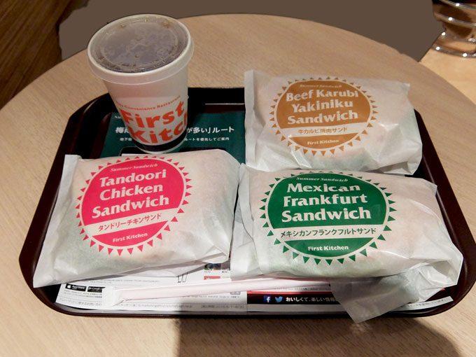 ファーストキッチン「タンドリーチキンサンド・メキシカンフランクフルトサンド・牛カルビ焼肉サンド」