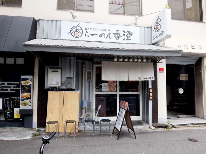 1606_kasumi_nakasakicho01
