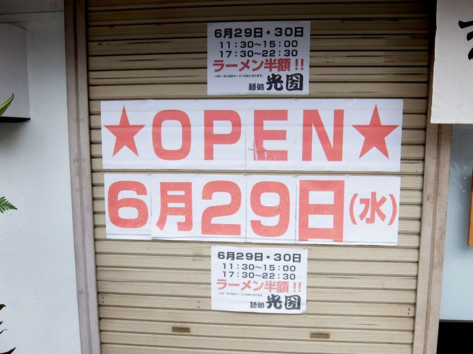 1606_mitsukuni01