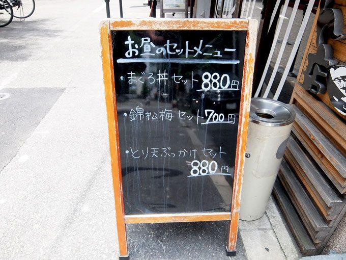 1606_takeuchi02