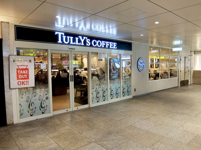 1606_tully's01