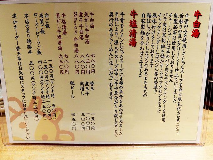 0607_bukkoshi04