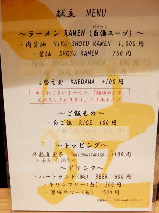 0607_tsuji04