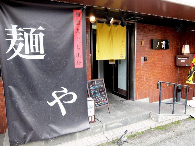 1606_hechikan01