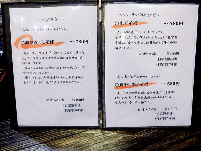 1606_hechikan04