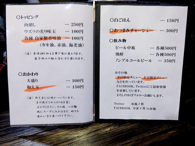 1606_hechikan05