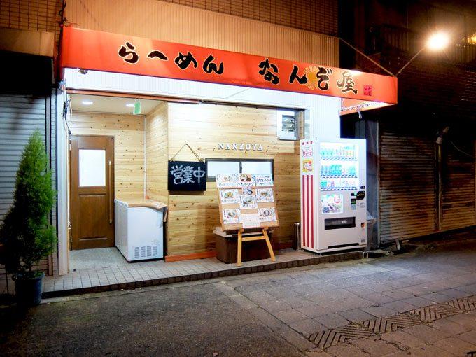 1606_nanzoya01