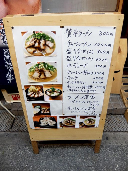 1606_sanpei02