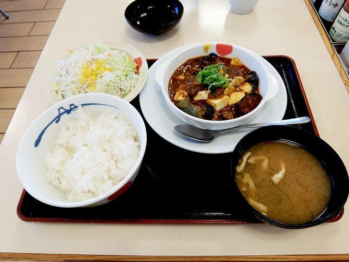 1607_matsuya04