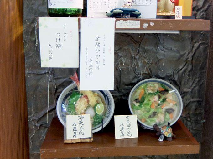 1607_udonbo02-2