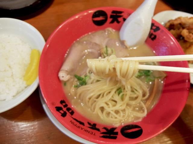 1610_tenichi06