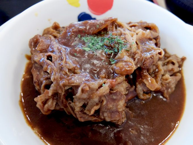 松屋「ビーフシチューハンバーグ定食」〜良い香りで肉and肉の美味しいビーフシチュー〜