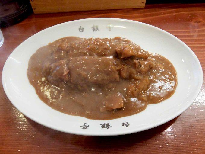 白銀亭「トンカツカレー」〜大阪 本町 フルーティーな甘さとスパイシーな辛さが同時に味わえる、激ウマ欧風カレー〜