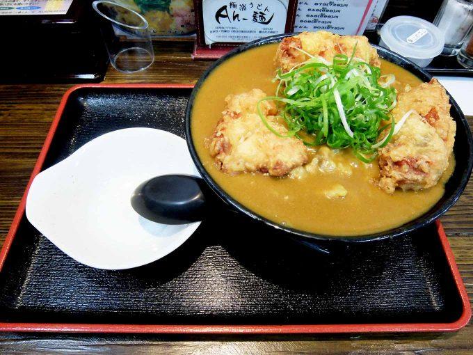 極楽うどん Ah-麺「鶏天カレーうどん」〜もっちもちのうどんと特大鶏天とカレー、最強の組み合わせですね!!〜