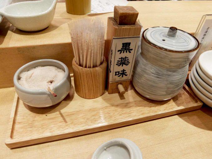 天ぷら まきの 梅田店 調味料