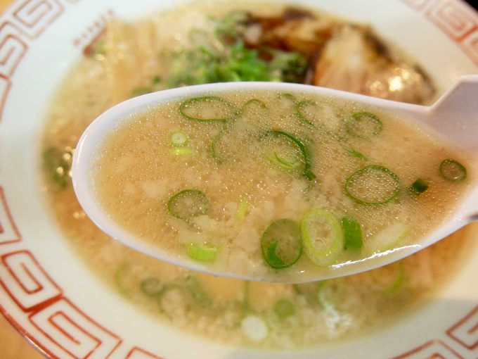 まんねん らーめん スープ
