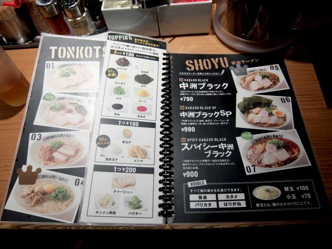 シロマルベース 梅田店 シロマルベース メニュー