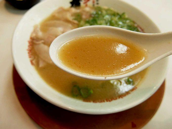 ラーメン横綱 ラーメン スープ