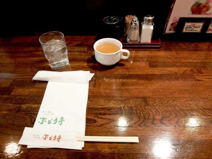 ぶどう亭 カウンターテーブル