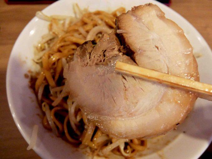 麺屋 ガテンZ 味噌MAZEそば チャーシュー