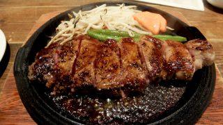 塊屋 ハービスプラザ店「サーロインステーキ」〜昼から塊肉!!〜