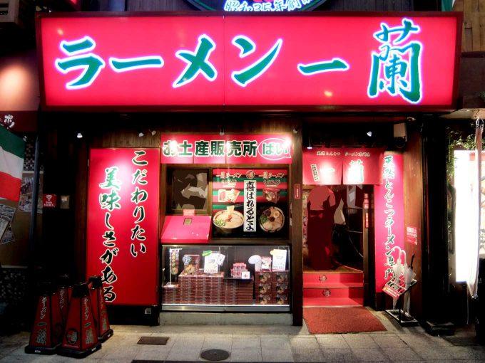 一蘭 梅田阪急東通店 外観
