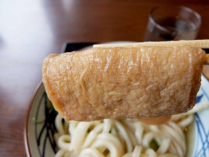 丸亀製麺 きつねうどん