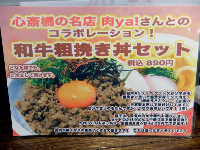 Ah-麺 メニュー