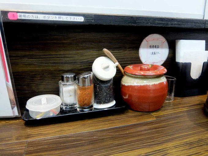 Ah-麺 テーブル