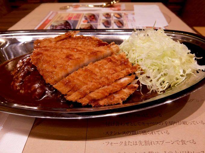 アパ社長カレー 御堂筋本町駅東店 ロースカツ社長カレー