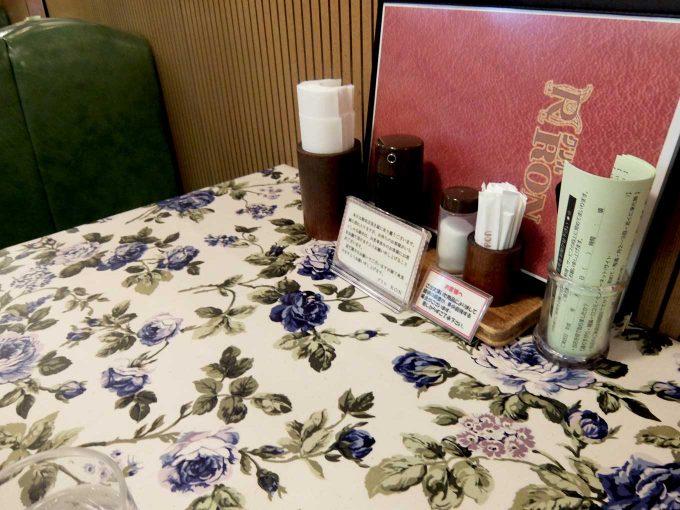グリルロン テーブル