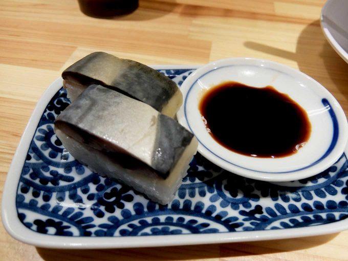 サバ6製麺所 大阪駅前第2ビル店 サバ寿司
