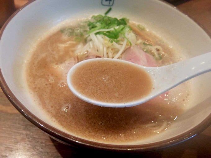 麺や輝 中津店 スープ