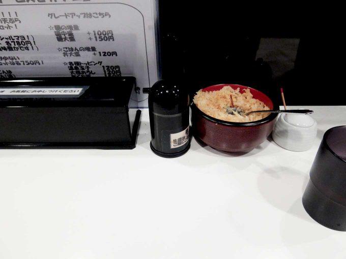 うだま 梅田店 カウンターテーブル