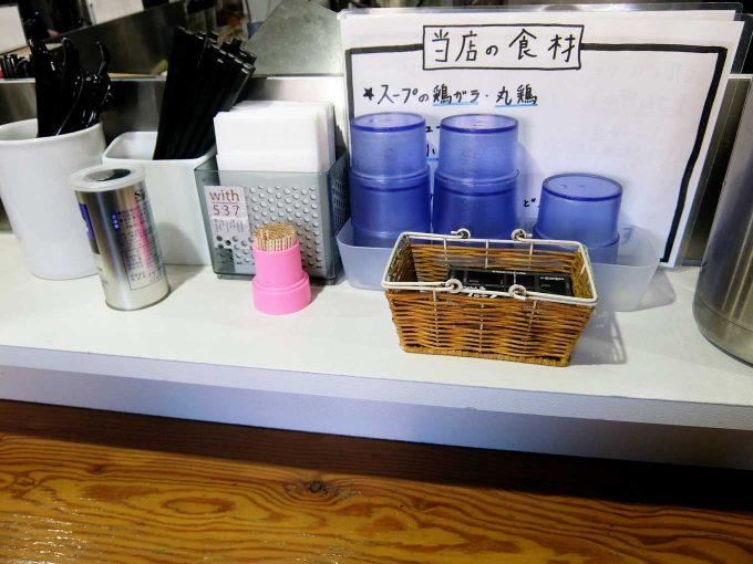大阪 玉造「ラーメン人生 JET600」カウンターテーブル