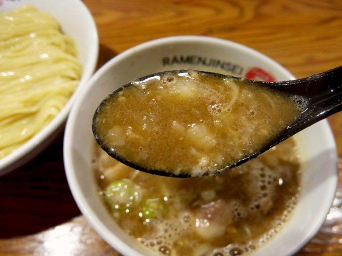 大阪 玉造「ラーメン人生 JET600」鶏煮込みつけ麺 つけ汁
