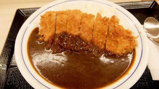 「かつや」カツカレー(竹)