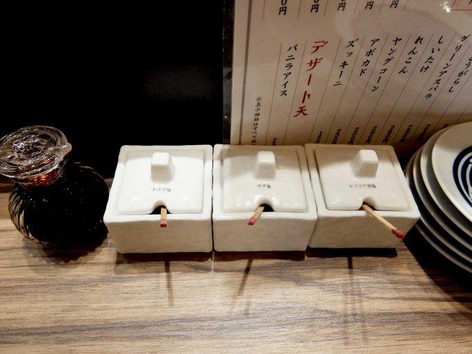 大阪 梅田 ルクア バルチカ「立呑み・天ぷら 喜久や」テーブル