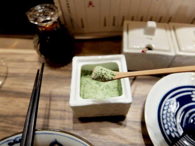 大阪 梅田 ルクア バルチカ「立呑み・天ぷら 喜久や」わさび塩