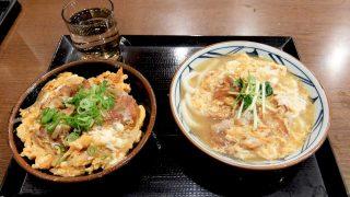 「丸亀製麺」名古屋コーチンの親子とじうどん(醤油味), カツ丼