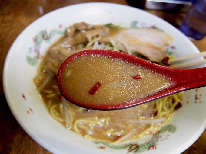 大阪 八尾「らーめん工房 RISE」THE 手前味噌 スープ