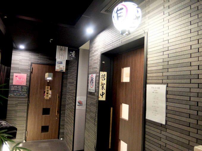 大阪 日本橋「作丸」外観 入り口