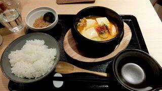 名物二色鍋 かん菜「スンドゥブランチ」in 大阪 梅田