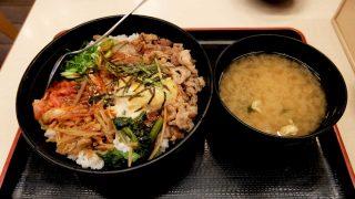 松屋 梅田店「ビビン丼」in 大阪 梅田